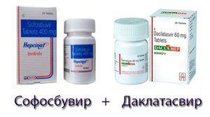 препараты даклатасвир и софосбувир