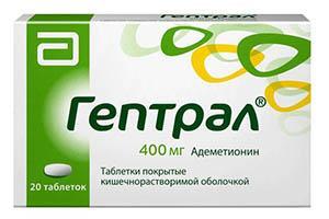Гепатоз печени - лечение народными средствами