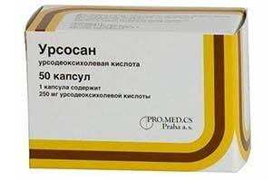 препарат урсосан