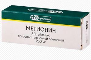 таблетки Метионин