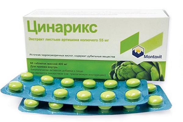 таблетки Цинарикс