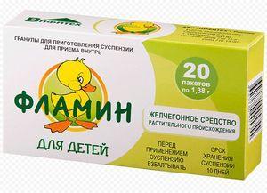 таблетки Фламин для детей
