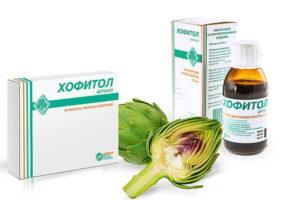 таблетки и раствор Хофитол