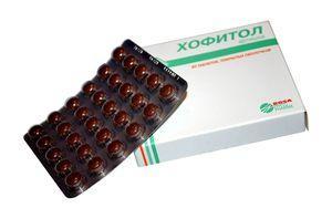 таблетки Хофитол