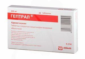 таблетки Гептрал