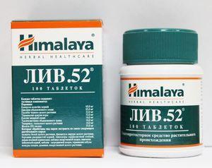 лекарство ЛИВ.52