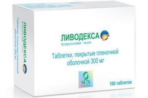 таблетки Ливодекса