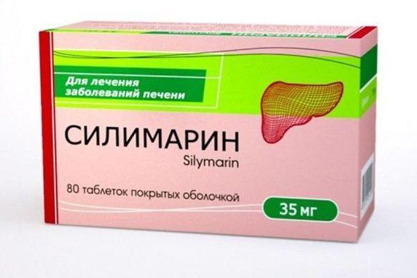 капсулы Силимарин