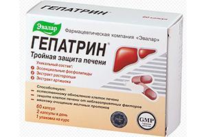 лекарство Гепатрин